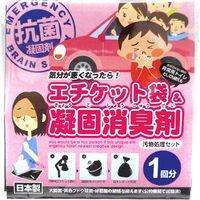 【防災用品】ブレイン エチケット袋&凝固消臭剤セット ピンク BR-994 1包(100セット入)(直送品)