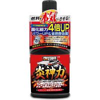 【カー用品・洗車用品】プロスタッフ(PROSTAFF) ニューフューエルコンディショナー D60(取寄品)