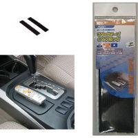 【自動車用品】フジックス マジックテープ&マジロック LW3201(取寄品)