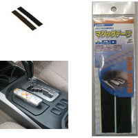 【自動車用品】フジックス マジックテープ20mm幅 LW3202(取寄品)