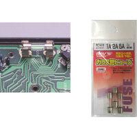 【自動車用品】フジックス ショートガラス管ヒューズセット RC1419(取寄品)