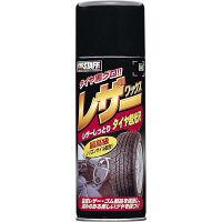 【カー用品・洗車用品】プロスタッフ(PROSTAFF) レザーワックス B42(取寄品)