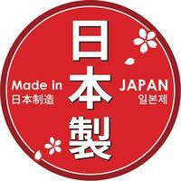 ササガワ インバウンド用店舗備品 丸型カード 日本製 16-320 1セット:50枚(10枚袋入×5冊)(取寄品)