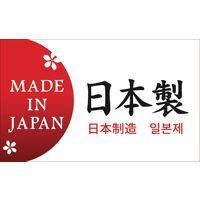 ササガワ インバウンド用店舗備品 ショーカード 日本製 小 17-6180 1セット:100枚(20枚袋入×5冊)(取寄品)