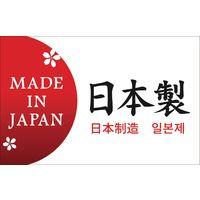 ササガワ インバウンド用店舗備品 ショーカード 日本製 中 17-6280 1セット:100枚(20枚袋入×5冊)(取寄品)