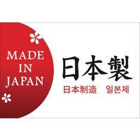 ササガワ インバウンド用店舗備品 ショーカード 日本製 大 17-6380 1セット:100枚(20枚袋入×5冊)(取寄品)