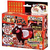 メガハウス 一頭買い!特選焼肉パズル 4975430511241 1セット(12個)(直送品)
