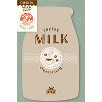 古川紙工 紙製パン MILKミニレター コーヒー LT280 1セット(5袋)(直送品)