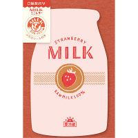 古川紙工 紙製パン MILKミニレター ストロベリー LT281 1セット(5袋)(直送品)