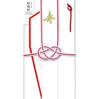 古川紙工 祝儀袋吉日 よきひ 真白 VK143 1セット(2袋)(直送品)