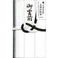 古川紙工 不祝儀袋 美濃和紙製 水引金封 VK151 1セット(3袋)(直送品)
