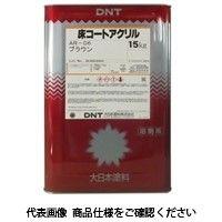 大日本塗料 床コートアクリル 15kg ブラウン 1905 1缶(15kg)(直送品)