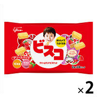 【SALE】江崎グリコ ビスコ大袋アソートパック 1セット(2袋)