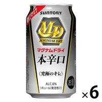 サントリー マグナムドライ〈本辛口〉 350ml 1パック(6缶入)