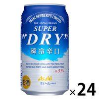 アサヒビール アサヒスーパードライ 瞬冷辛口 350ml 1箱(24缶)