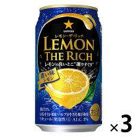 サッポロビール レモン・ザ・リッチ 濃い味レモン 1セット(350ml×3缶)