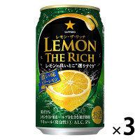 サッポロビール レモン・ザ・リッチ 濃い味ビターレモン 1セット(350ml×3缶)