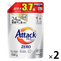 アタックゼロ詰替特大×2