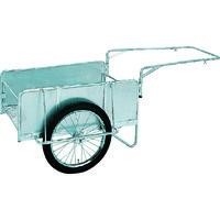 昭和ブリッジ販売 昭和 アルミ折畳みリヤカー 積載面(長さ×幅)1200×80mm ノーパンクタイヤ NS8-A2 1台 239-4642(直送品)
