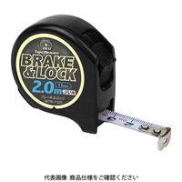 藤原産業 SK11 ブレーキ&ロック13 2 B&L SKTBL-1320 B and L 1セット(5個) (直送品)
