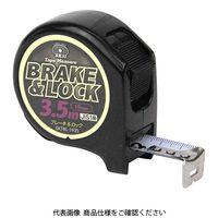 藤原産業 SK11 ブレーキ&ロック19 3.5 B&L SKTBL-1935 B and L 1セット(3個) (直送品)