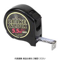 藤原産業 SK11 ブレーキ&ロック19 5.5 B&L SKTBL-1955 B and L 1セット(3個) (直送品)