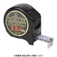 藤原産業 SK11 ブレーキ&ロック25 5.5 B&L SKTBL-2555 B and L 1セット(3個) (直送品)