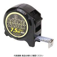 藤原産業 SK11 ブレーキ&ロック25 7.5 B&L SKTBL-2575 B and L 1個 (直送品)