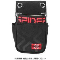藤原産業 SK11 小型腰袋2段 SPD-JY05-A 1個(直送品)