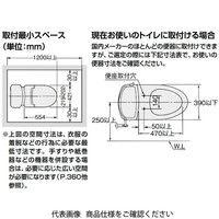 LIXIL(リクシル) シャワートイレ KAシリーズ 手動ハンドル式 CW-KA21/SN7 1個(直送品)