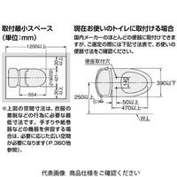 LIXIL(リクシル) シャワートイレ KAシリーズ 手動ハンドル式 CW-KA22/LR8 1個(直送品)