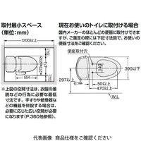 LIXIL(リクシル) シャワートイレ KBシリーズ ハンドル式 CW-KB22/BU8 1個(直送品)