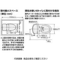 LIXIL(リクシル) シャワートイレ KBシリーズ ハンドル式 CW-KB23/BU8 1個(直送品)