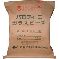 ニッチュー エアーブラストマシン用研削材 ガラスビーズ(20KG入) J-60 1袋 464-0748(直送品)