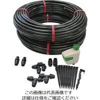 グローベン 自動散水ドリップチューブセット C10SK620TR 1セット 819-9625(直送品)