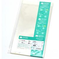 ササガワ OPP袋(テープ付) マルチフクロ T-16-30 32-7344 1包(100枚袋入)(取寄品)