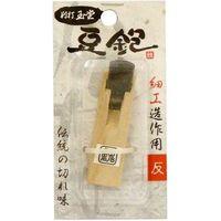 ビッグマン 玉堂 別打 豆鉋反 012711(直送品)