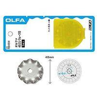 オルファ 替刃 RB45W 45ミリウェーブ刃 016156(直送品)