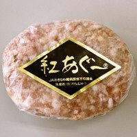 沖縄県物産公社 紅あぐー豚肉 ハンバーグ (1個130g)×10個入り okinawa-112(直送品)