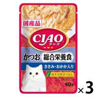 いなば チャオ(CIAO)猫用 パウチ 総合栄養食 かつお ささみ・おかか入り 国産 40g 3袋
