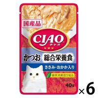 いなば チャオ(CIAO)猫用 パウチ 総合栄養食 かつお ささみ・おかか入り 国産 40g 6袋