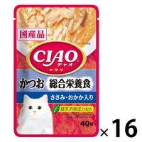 いなば チャオ(CIAO)猫用 パウチ 総合栄養食 かつお ささみ・おかか入り 国産 40g 16袋