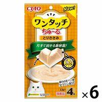 いなば チャオ(CIAO)猫用 ワンタッチちゅ~る とりささみ (13g×4個)6袋