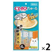 いなば チャオ(CIAO)キャットフード ちゅ~る 水分補給 まぐろ 国産(14g×4本)2袋