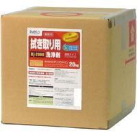 ビアンコジャパン 業務用 拭き取り用洗浄剤 20kg キュービテナー入り BJ-2000(直送品)