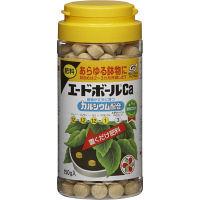 【園芸用品・肥料】住友化学園芸 エードボールCa 150g 1セット(5個入)(直送品)