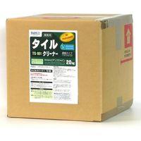 ビアンコジャパン 業務用 タイルクリーナー 20kg キュービテナー入り TS-101(直送品)