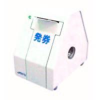 ジョイシステム チケットプリンタ 番号発券機 JP-10KA 自動発券 JP-10KA(直送品)