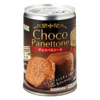 缶詰チョコパネトーネ 1個 コモ ロングライフパン