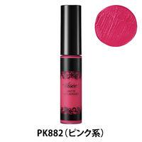 PK882(ピンク系)
